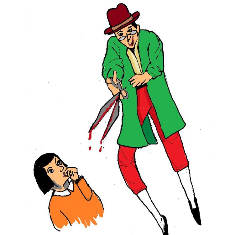 the Great Long Red Legged Scissor Man Entry # 12