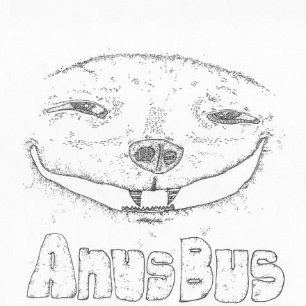 Anubis Entry # 11