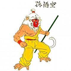 Sun Wukong Entry # 2
