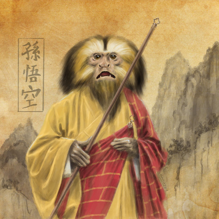 Sun Wukong Entry # 5