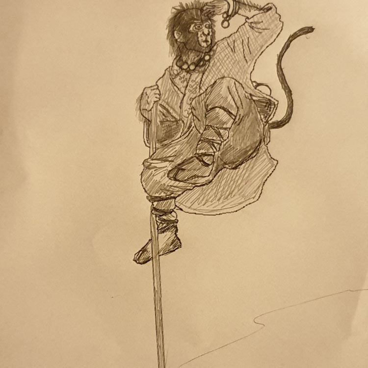 Sun Wukong Entry # 6