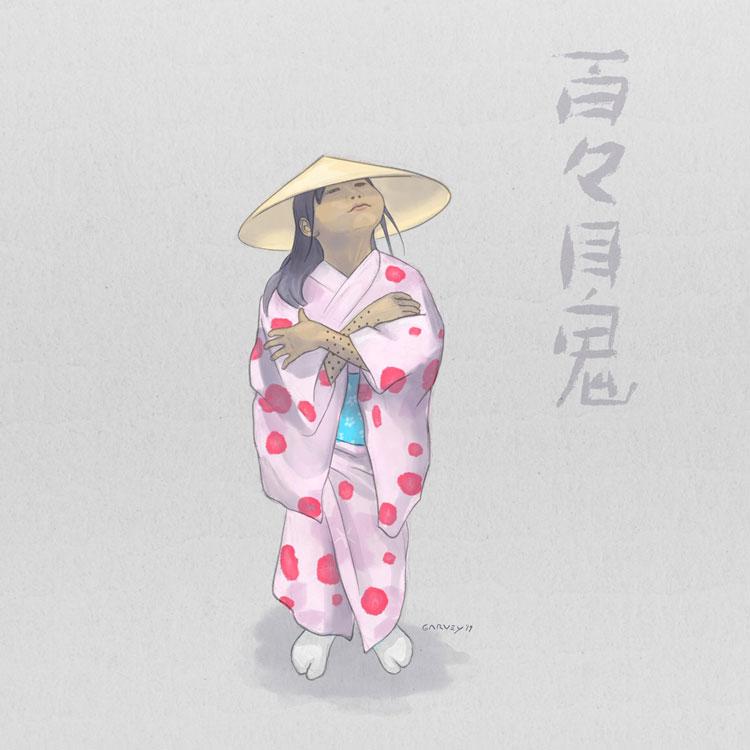 The Dodomeki Entry # 6
